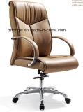 현대 회의 의자 사무실 프로젝트를 위한 행정상 의자 컴퓨터 의자