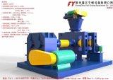 Granulierende Maschine des Serie AVW-trockenen Walzens, geeignet für Verbunddüngemittel