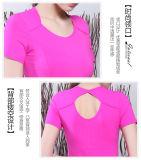 Yoga-Shirt-Kurzschluss-Hülsen-Eignung-Oberseiten