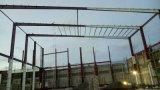 Almacén de almacenaje prefabricado de acero