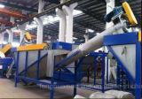 Hohe Leistungsfähigkeit und fortgeschrittenes Abfallverwertungsanlagefür Plastikhaustier-Flasche