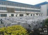 De Staaf van de Baar van het aluminium/Aluminium/Staaf 6061 6063 6060 van het Aluminium