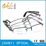 Heißer Verkaufs-optischer Titanrahmen (1202-C3)