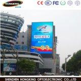Tablilla de anuncios a todo color al aire libre de Scree de la visualización de LED P8