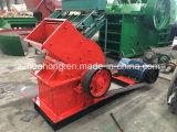 Trituradora del molino de martillo con capacidad grande