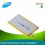 ソニーZ5電池、元の移動式予備品のための電池