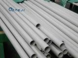 Dúplex tubos de acero inoxidable sin costura para intercambiador de calor y condensador