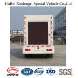 Novo design Jmc 9cbm Billboard Vehicle com boa qualidade