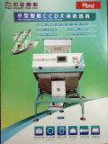 Hons+小さいボリュームおよび大きい容量CCDの米および穀物カラー選別機
