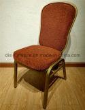 ホテルの適用範囲が広い背部宴会の椅子
