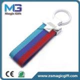 Cadeau promotionnel des prix de cadeau en métal de trousseau de clés bon marché de cuir