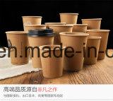 Tazas de papel disponibles a prueba de calor del café 12oz Kraft