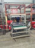 Ruipai HDPE 필름 한번 불기 기계