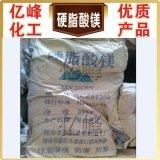 مادّة مغنسيوم استيار, يجعل في [هونن], الصين