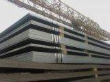 40mn2合金の構造スチールの版