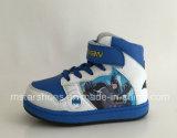 PUの甲革(MST161199)が付いている子供の靴