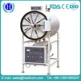 水平の円柱圧力蒸気オートクレーブの滅菌装置の価格
