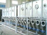 Secador de ebullición horizontal de la serie de Xf para la resina plástica