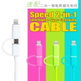 2 câble dans de 1 de remplissage et de synchro USB avec l'anneau magnétique