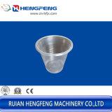 Máquina plástica para o copo da eliminação (HF-660A)