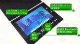 carte de voeux visuelle de l'écran LCD 7.0inch pour le cadeau, promotion, publicité