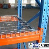 中国の製造者の産業倉庫の記憶ワイヤーデッキの棚