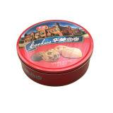 Dinamarca famosa galleta de la caja de metal caja de alimento en conserva para al por mayor de la galleta de la galleta