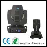Sharpy 230W 7r Spot Beam Moving Head Light