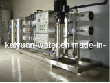 ذاتيّ يصفّى ماء آلة لأنّ [وتر ترتمنت بلنت] ([كرو-1000لف])