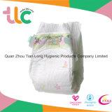 中国の熱い製品のWholealeのバルクパックの使い捨て可能な赤ん坊のおむつ