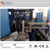 機械/ペット打撃の形成機械を作るプラスチックペットボトルウォーター