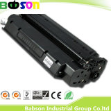 Cartucho de toner compatible de la venta directa de la fábrica Epw para Canon Lbp-2460Canon IC-D323/340/383/510/550Canon Fax-L390/398/390s/398s/408s