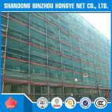 Rede barata do edifício da segurança do HDPE do preço de fábrica para a venda
