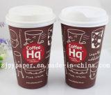 販売のための使い捨て可能なペーパーデザインコーヒー紙コップ