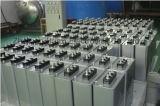自己回復低電圧の分路の電力コンデンサ