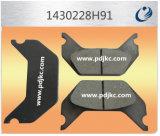 Pièces de construction Plaquettes de frein 244-547