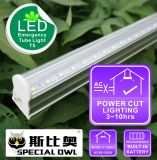 LEDの緊急の管ランプT5: 16With1.2m、13With0.9m、バックアップ電池と再充電可能な9With0.6m