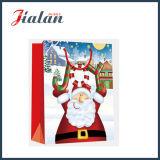 Saco de papel laminado lustroso do presente da compra do Natal do pai do papel de arte