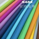 Cuoio sintetico impermeabile del PVC per la tappezzeria della sede di automobile (948#)