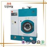 衣服の商業洗濯装置のための洗濯機械