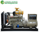 高品質の販売のLvneng熱い開いたセットのディーゼル発電機