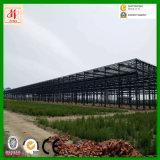 Тяжелый промышленный самомоднейший стальной полуфабрикат пакгауз