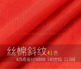 12mm; 42%Silk 58%Cotton Twill Fabric