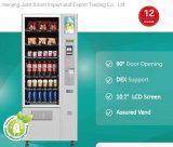 Fabricante de China de la máquina expendedora de la alta calidad (VCM4-3000)