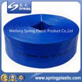 高品質のPVC Layflat排出の水ポンプのホース