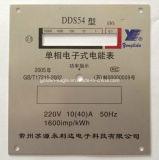 Machine gravure de plaque signalétique de machine gravure Ge-S650