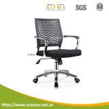 オフィス椅子または学生の椅子かコンピュータの椅子