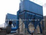 PPC, ist Serien-Luft-Kasten-Impuls-Beutelfilter/Einleitung-Konzentration niedrig/für die Behandlung der hohen Konzentration der Abgase geeignet