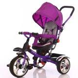 販売のための赤ん坊の三輪車、中国のおもちゃ(OKM-1162)の子供のTrikeの乗車からの子供の三輪車