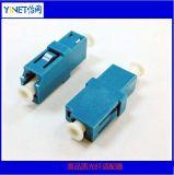 Ports duels ou simples de LC d'adaptateur de fibre optique de connecteur